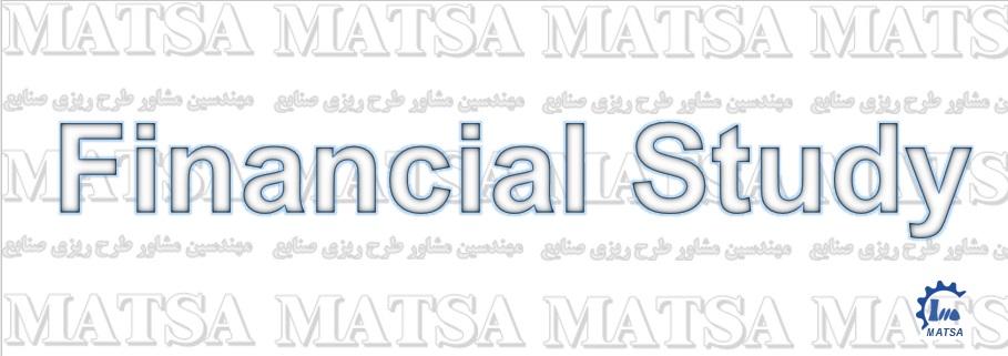 ارزیابی مالی